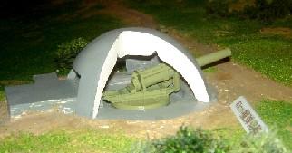 虎頭要塞日本側研究センター